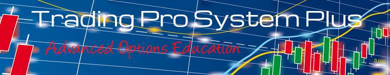 Stock market options trading education